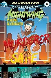 Nightwing (2016-) #14