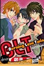 BLT Burning Love Twin: Preview