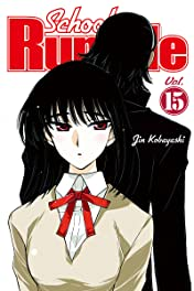 School Rumble Vol. 15