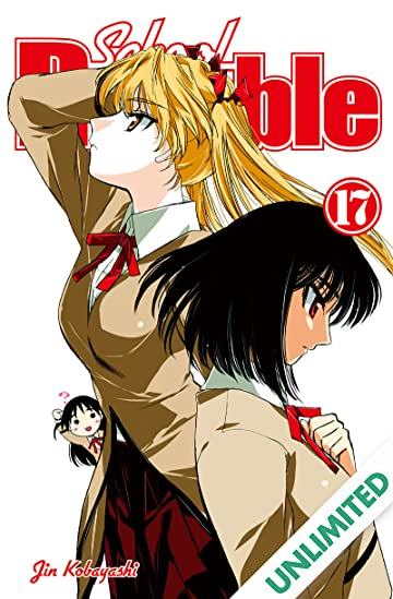 School Rumble Vol. 17