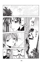 Suzuka Vol. 13