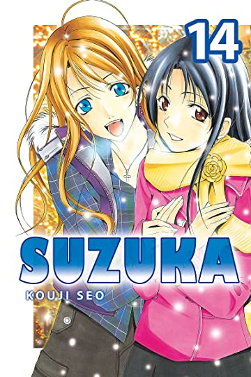 Suzuka Vol. 14