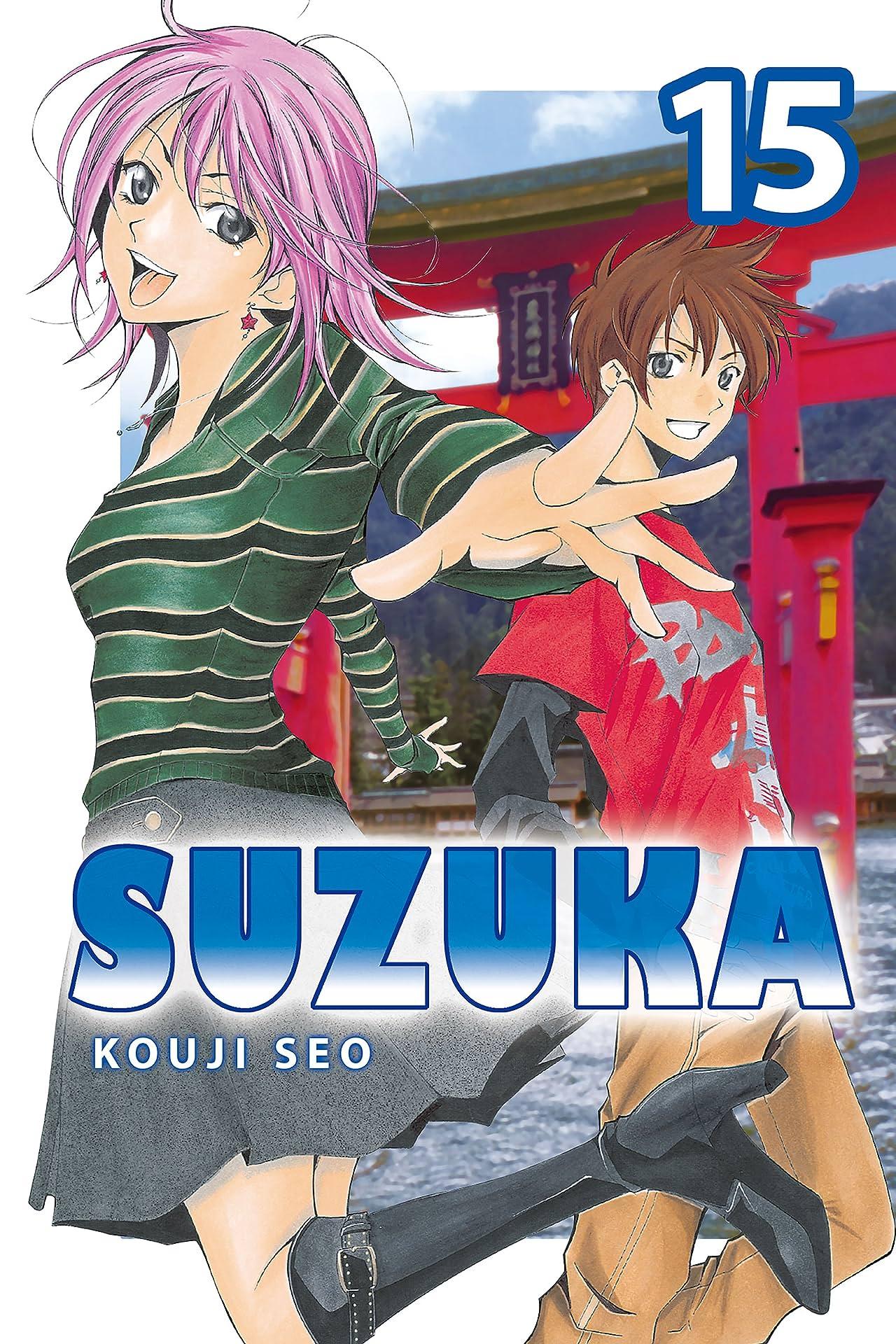 Suzuka Vol. 15