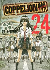 COPPELION Vol. 24