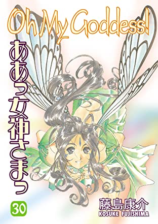 Oh My Goddess! Vol. 30
