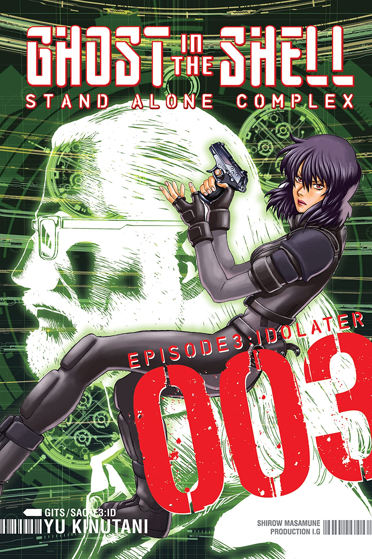 Ghost in the Shell: Stand Alone Complex Tome 3