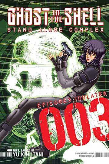 Ghost in the Shell: Stand Alone Complex Vol. 3