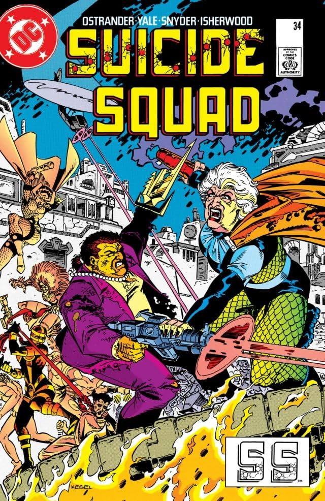 Suicide Squad (1987-1992) #34