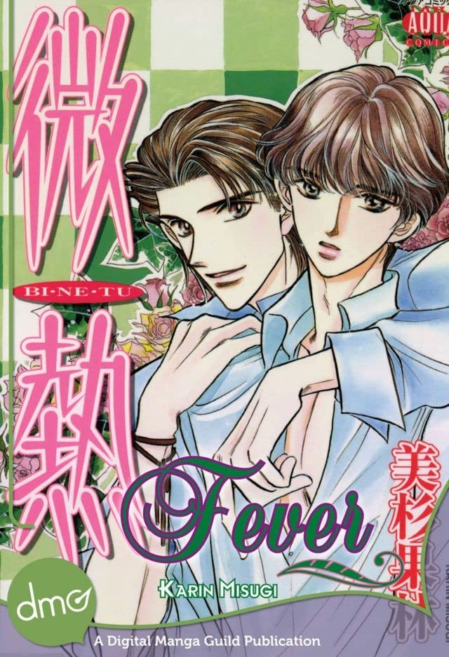 Fever: Preview