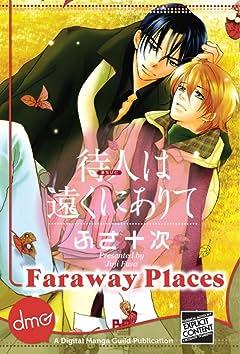 Faraway Places