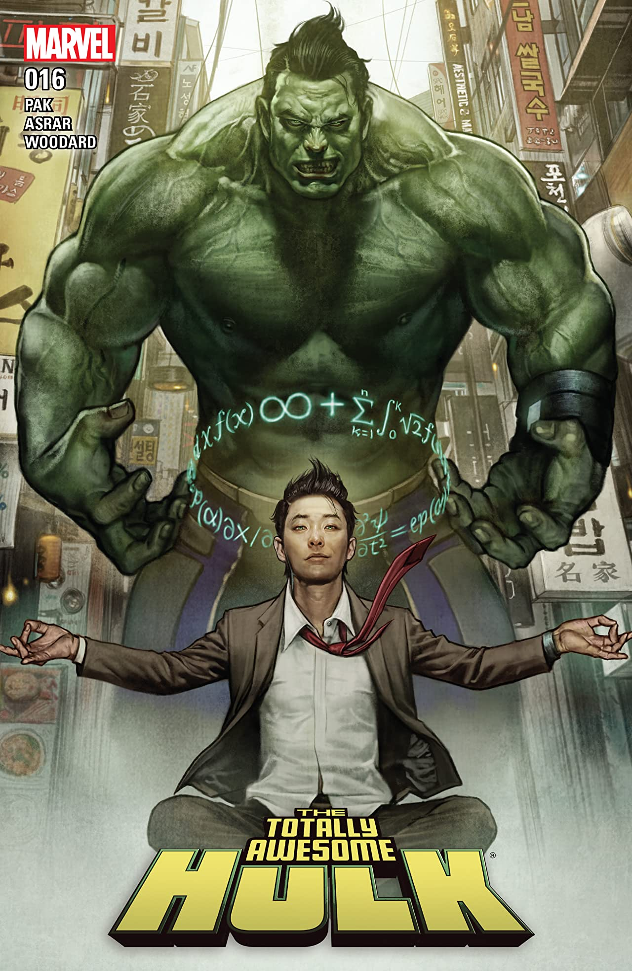 The Totally Awesome Hulk (2015-2017) #16