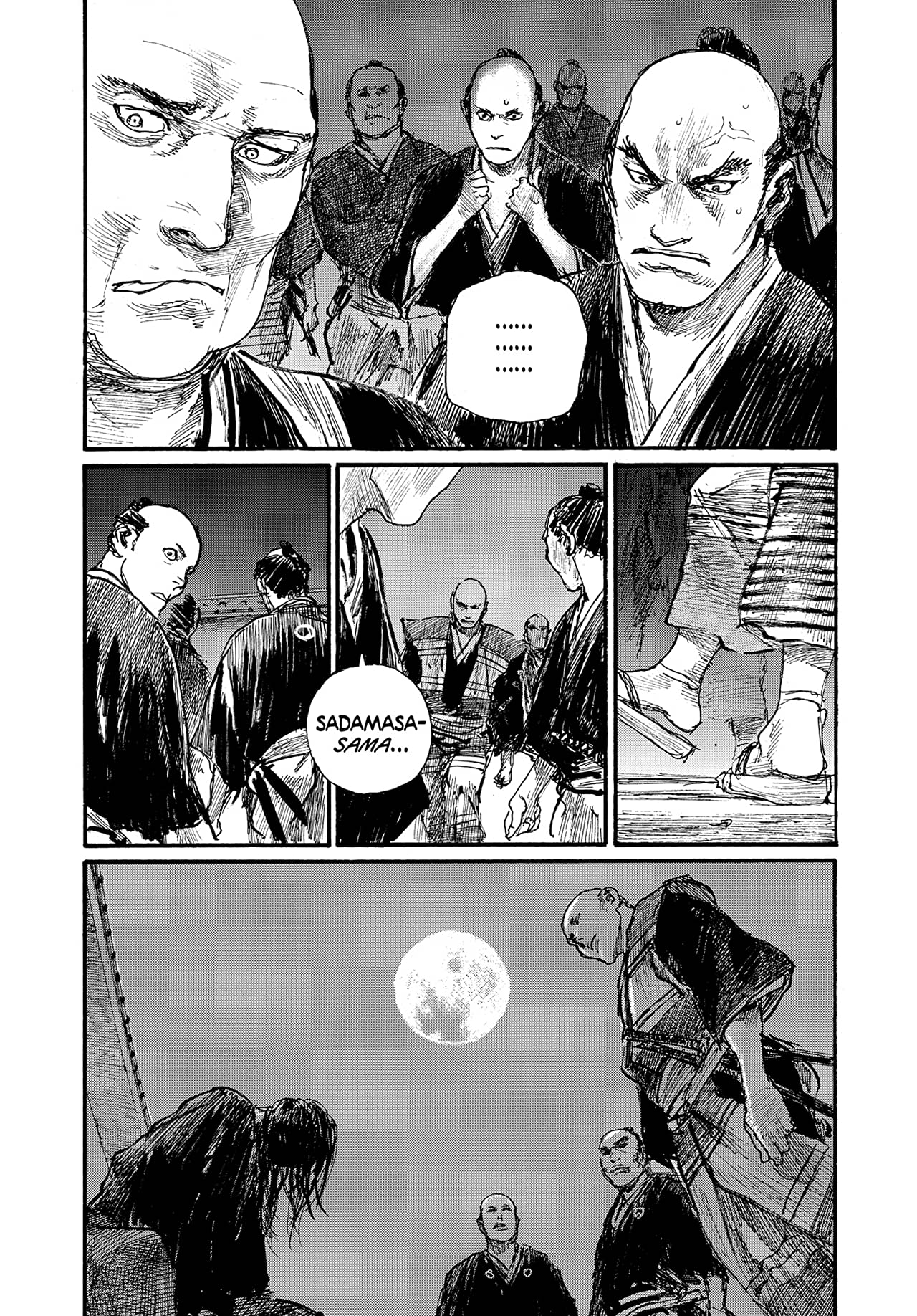 Blade of the Immortal Vol. 25