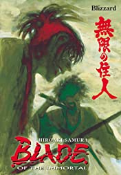 Blade of the Immortal Vol. 26