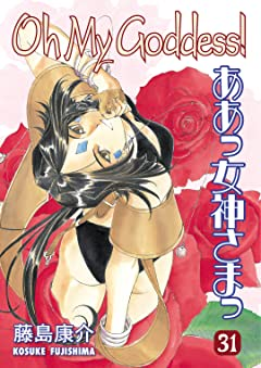 Oh My Goddess! Vol. 31