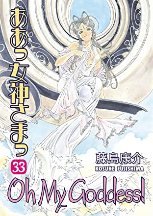 Oh My Goddess! Vol. 33