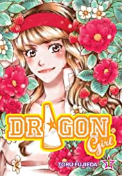 Dragon Girl Vol. 1