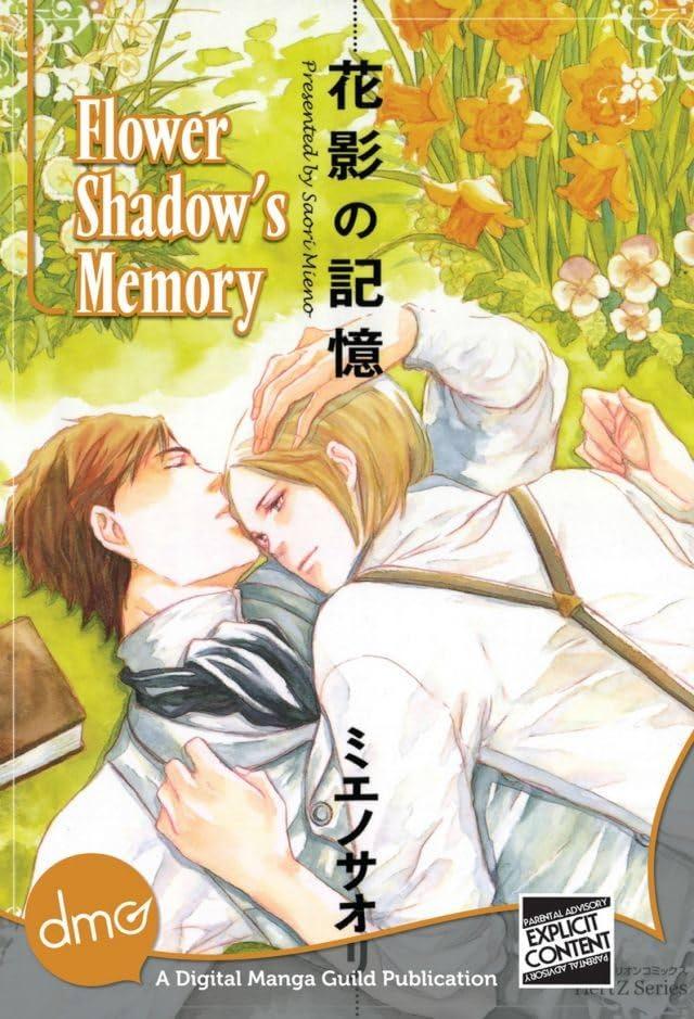 Flower Shadow's Memory
