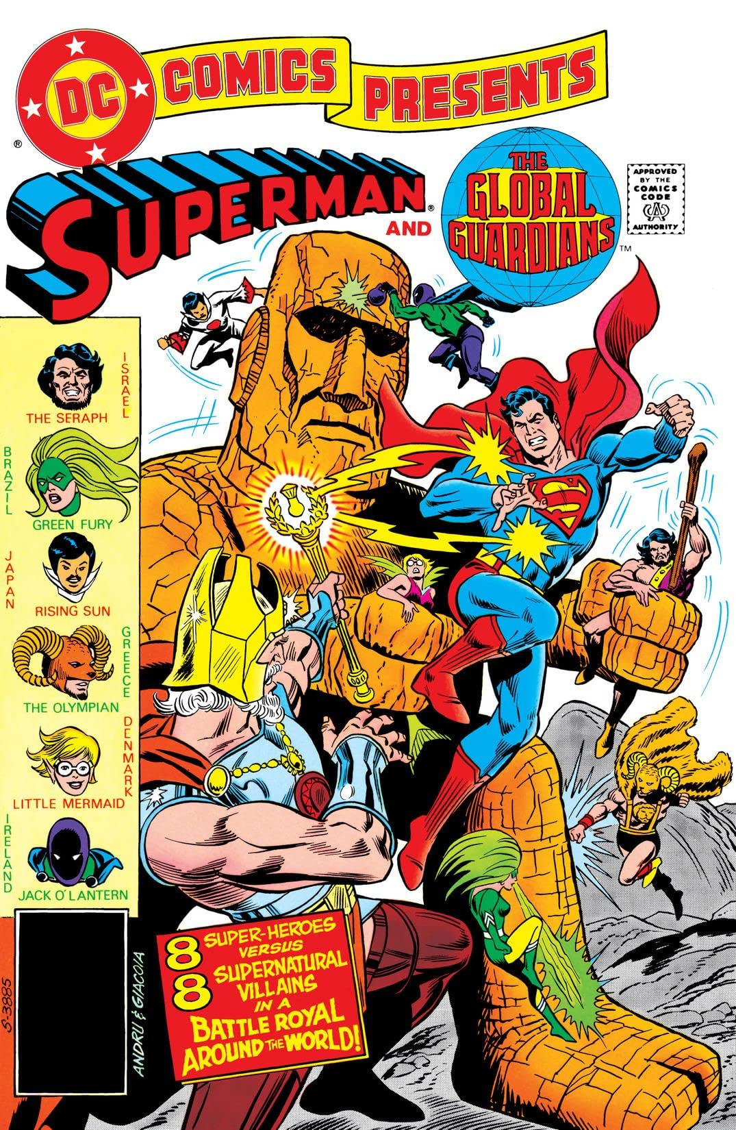 DC Comics Presents (1978-1986) #46