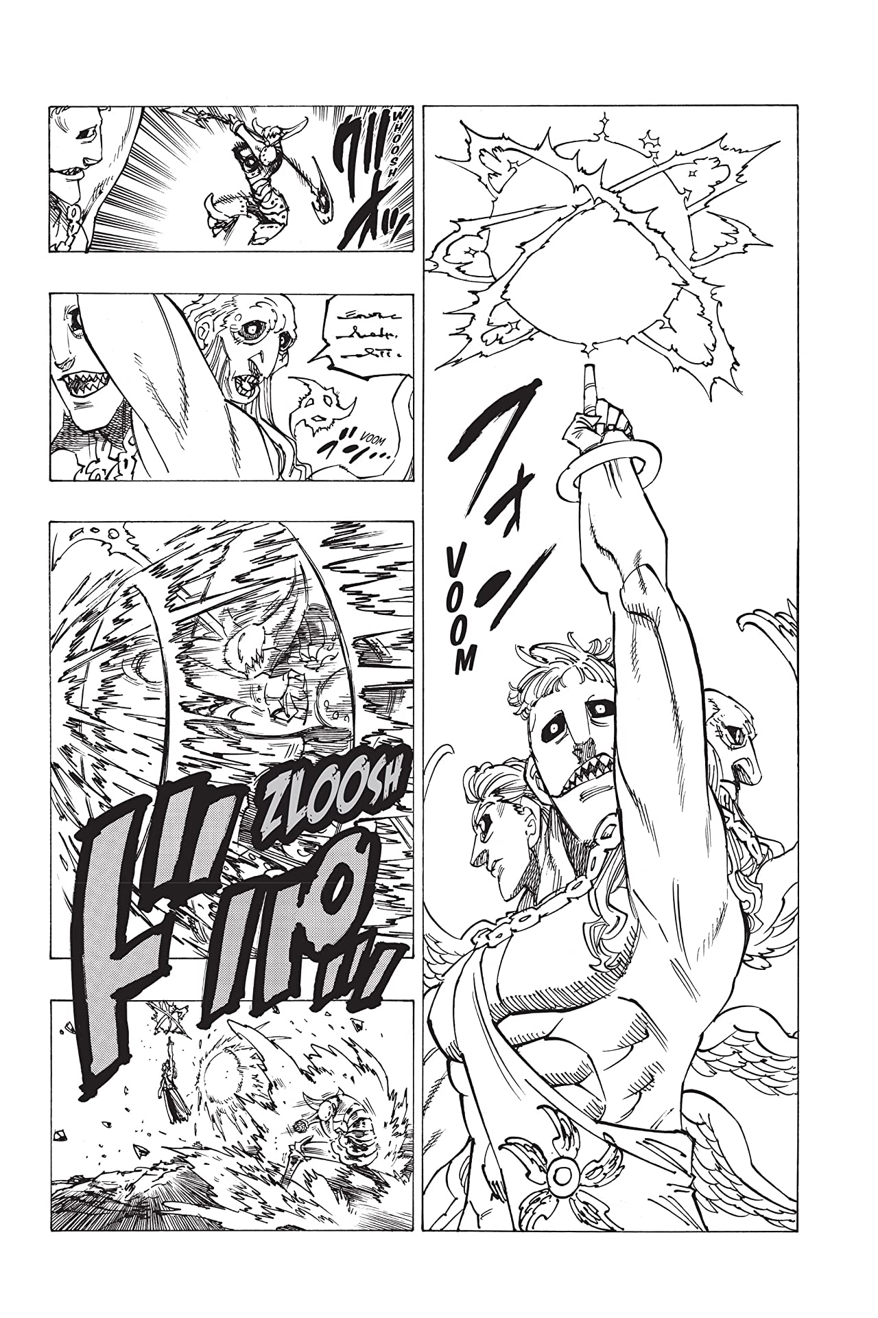 The Seven Deadly Sins #206