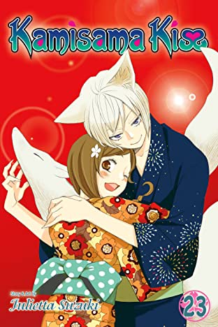 Kamisama Kiss Vol. 23