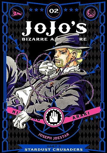 JoJo's Bizarre Adventure: Part 3: Stardust Crusaders Vol. 2