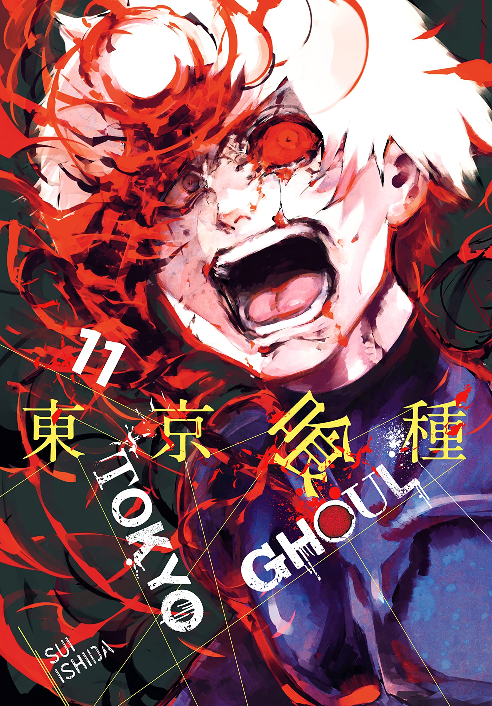 Tokyo Ghoul Vol  11 - Comics by comiXology