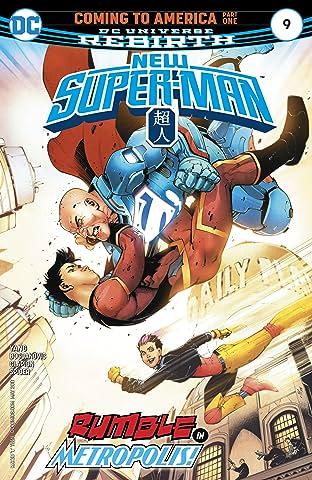 New Super-Man (2016-2018) No.9
