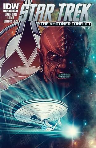 Star Trek (2011-2016) #25