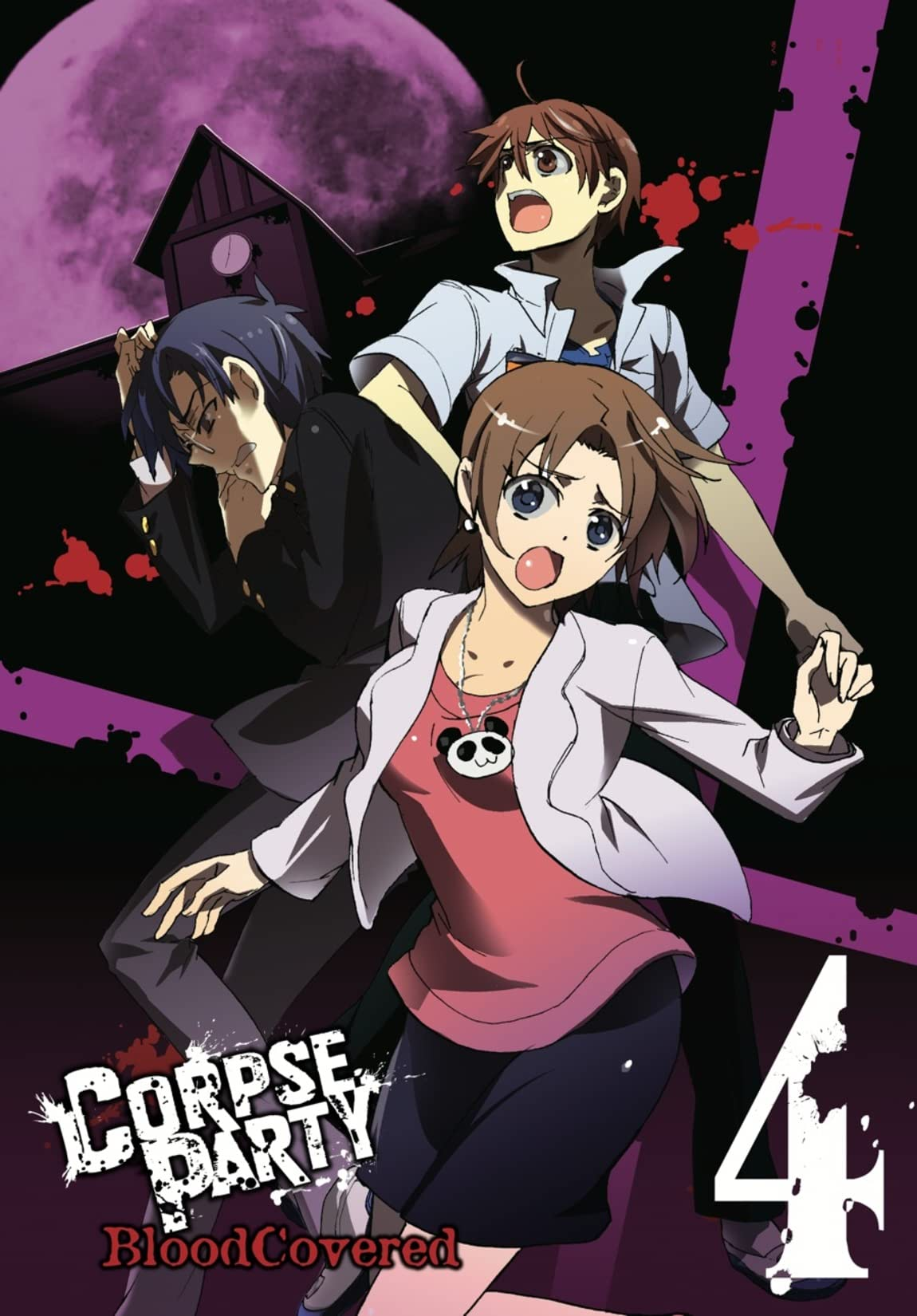 Corpse Party Blood Covered Vol 4 Comics By Comixology