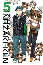 Monthly Girls' Nozaki-kun Vol. 5