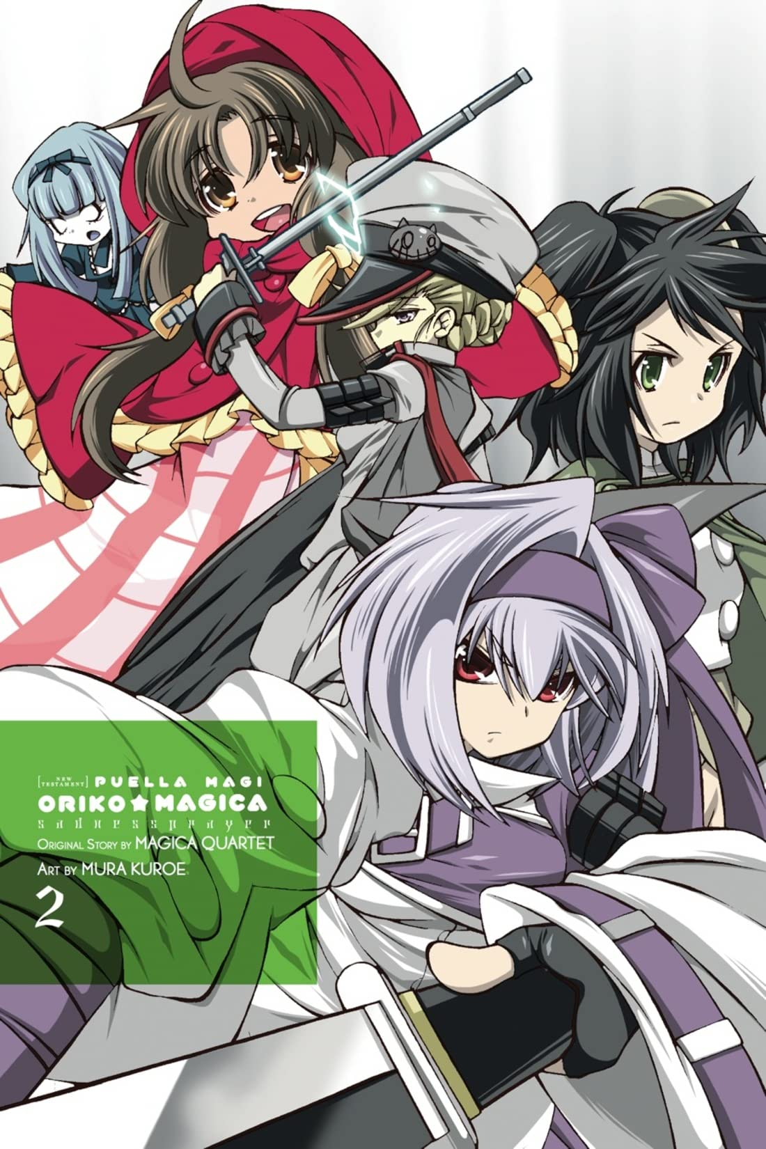 Puella Magi Oriko Magica: Sadness Prayer Vol. 2