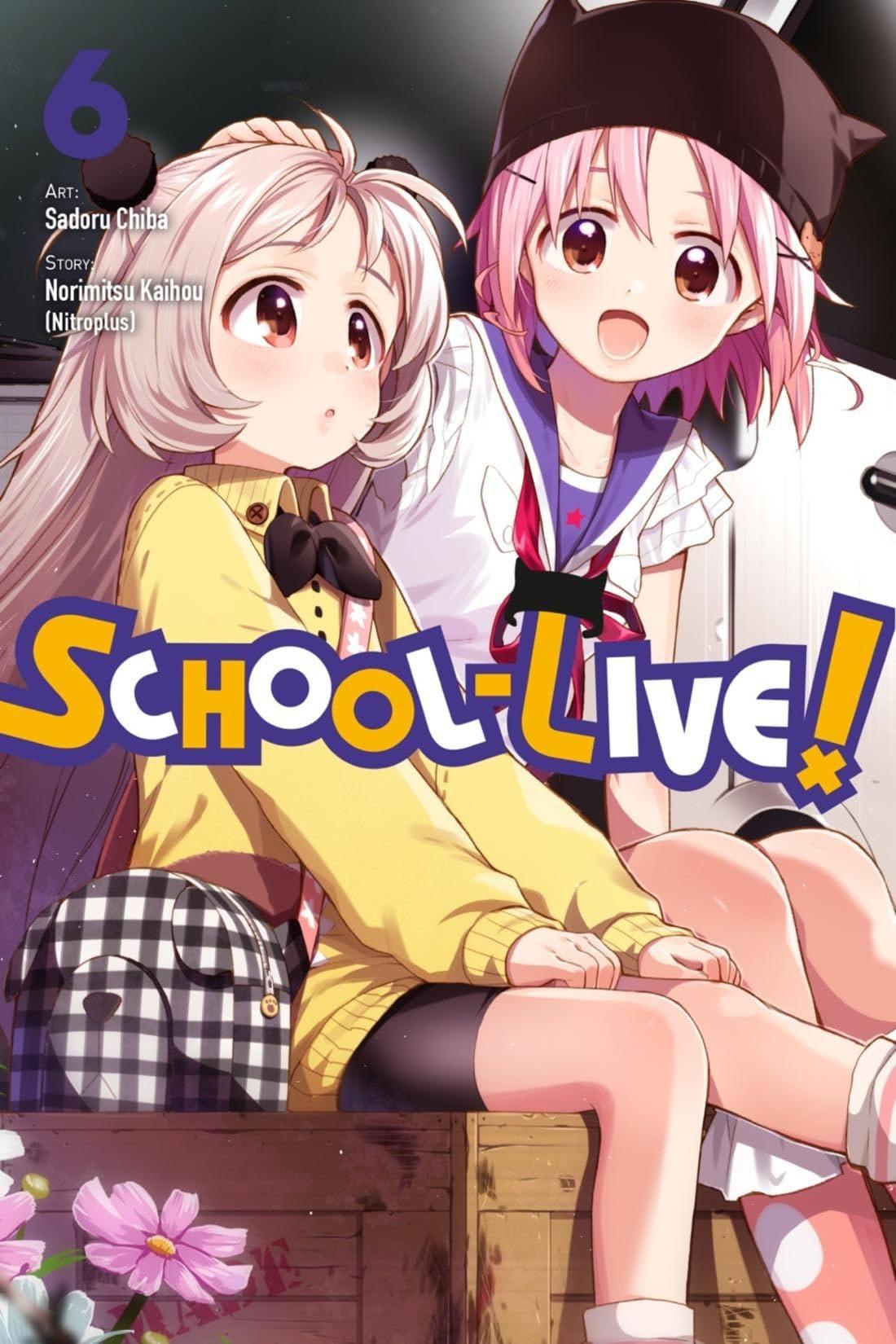 School-Live! Vol. 6