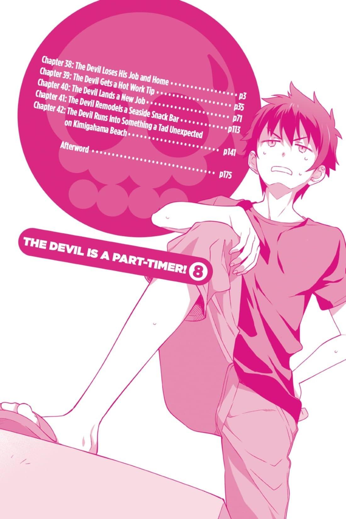 The Devil Is a Part-Timer! Vol. 8