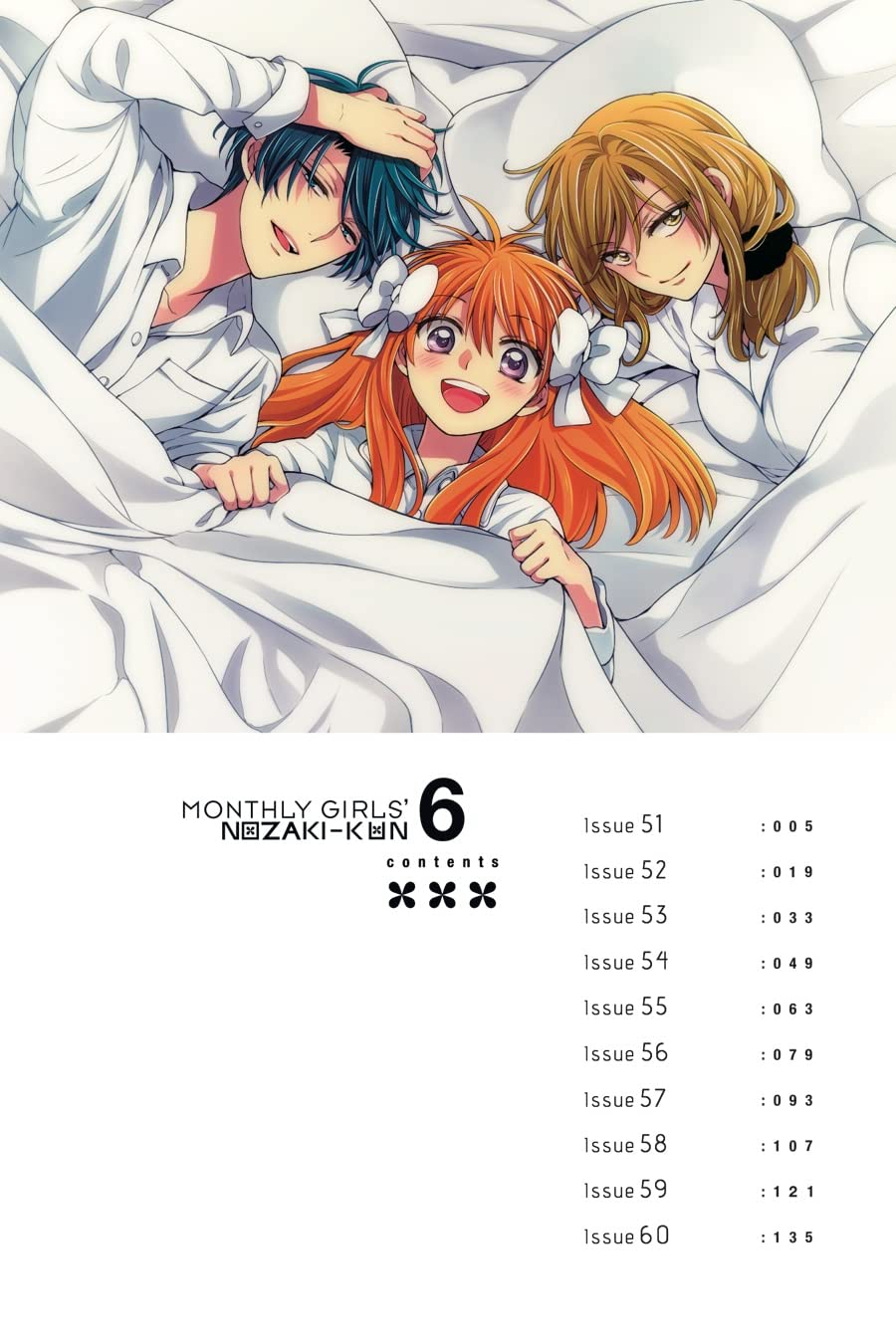 Monthly Girls' Nozaki-kun Vol. 6