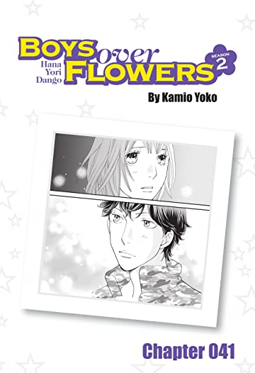 Boys Over Flowers Season 2: Chapter 41