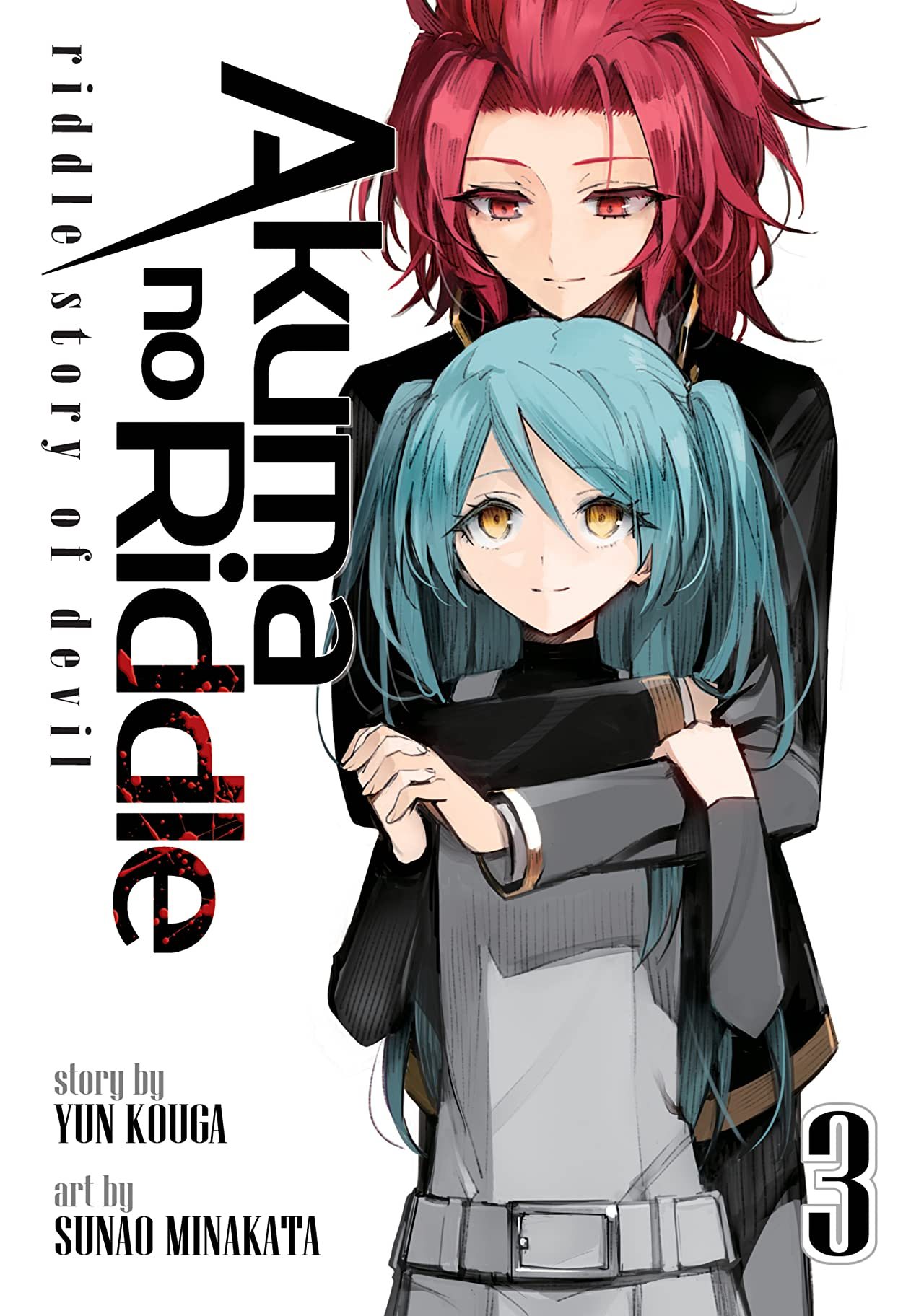 Akuma no Riddle: Riddle Story of Devil Vol. 3
