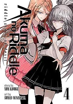 Akuma no Riddle: Riddle Story of Devil Vol. 4