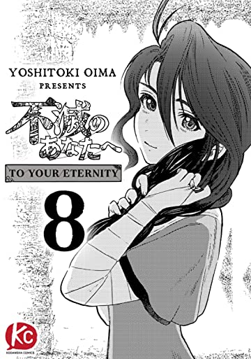 To Your Eternity #8