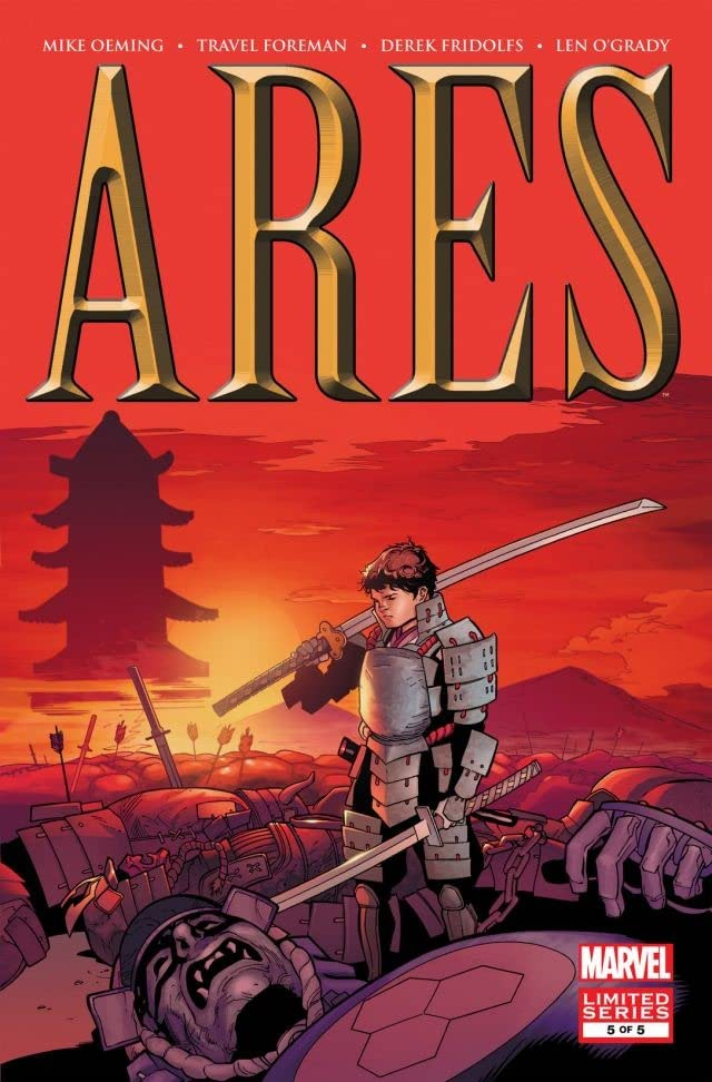 Ares (2006) #5 (of 5)