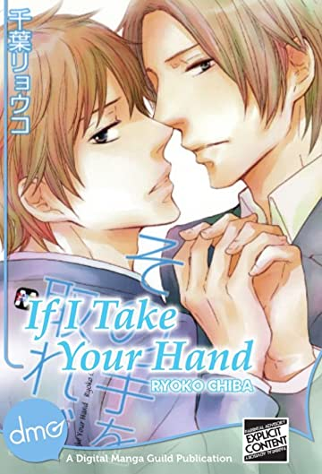 If I Take Your Hand: Preview