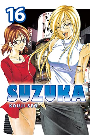 Suzuka Vol. 16