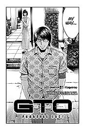 GTO: Paradise Lost #81