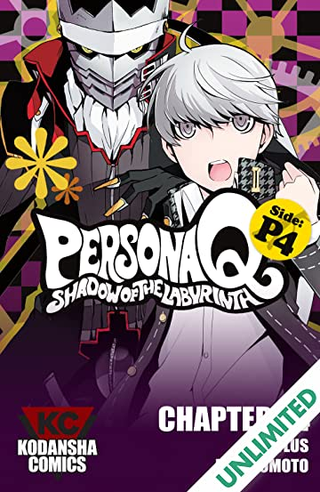 Persona Q: Shadow of the Labyrinth Side: P4 #24