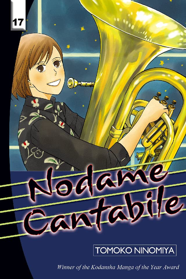 Nodame Cantabile Vol. 17