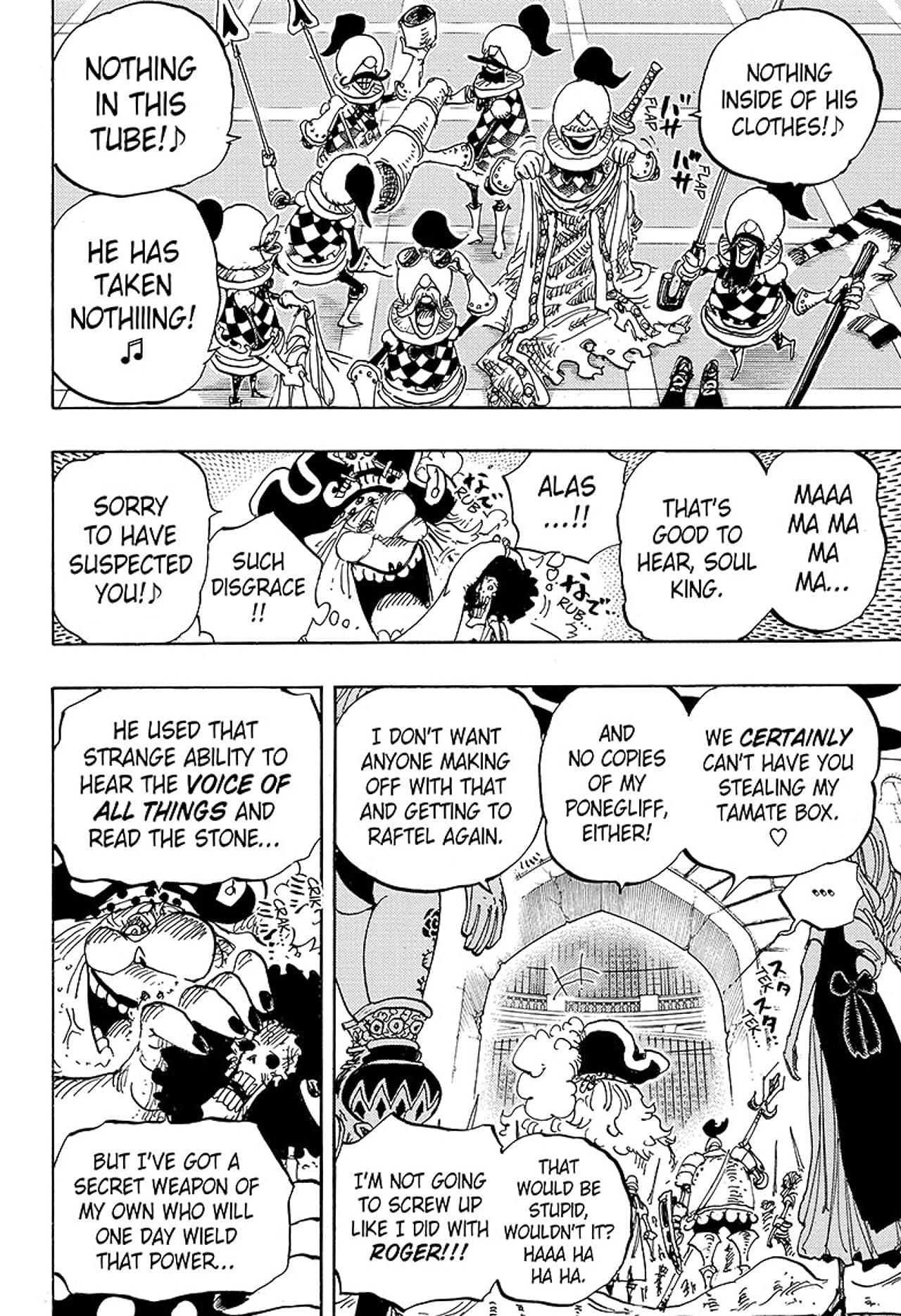 Weekly Shonen Jump Vol. 259: 01/30/2017