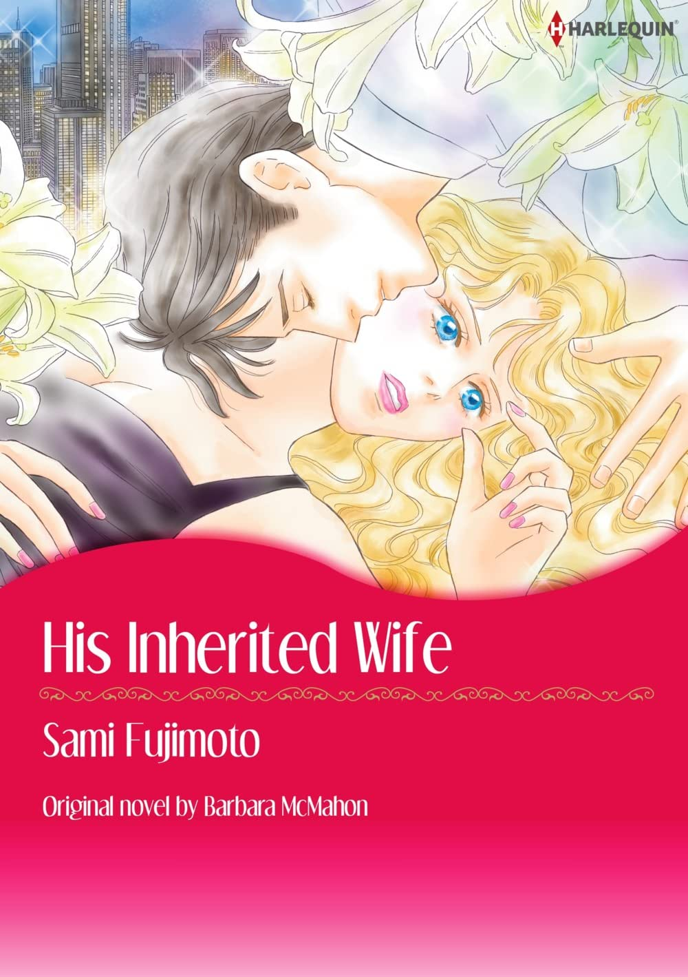 His Inherited Wife