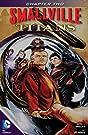 Smallville: Titans #2 (of 4)