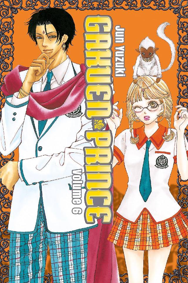 Gakuen Prince Vol. 6
