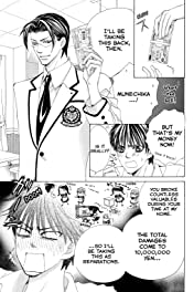 Gakuen Prince Vol. 7