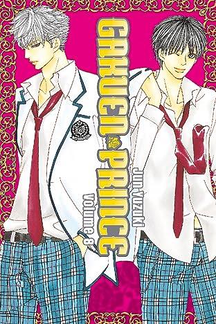 Gakuen Prince Vol. 8